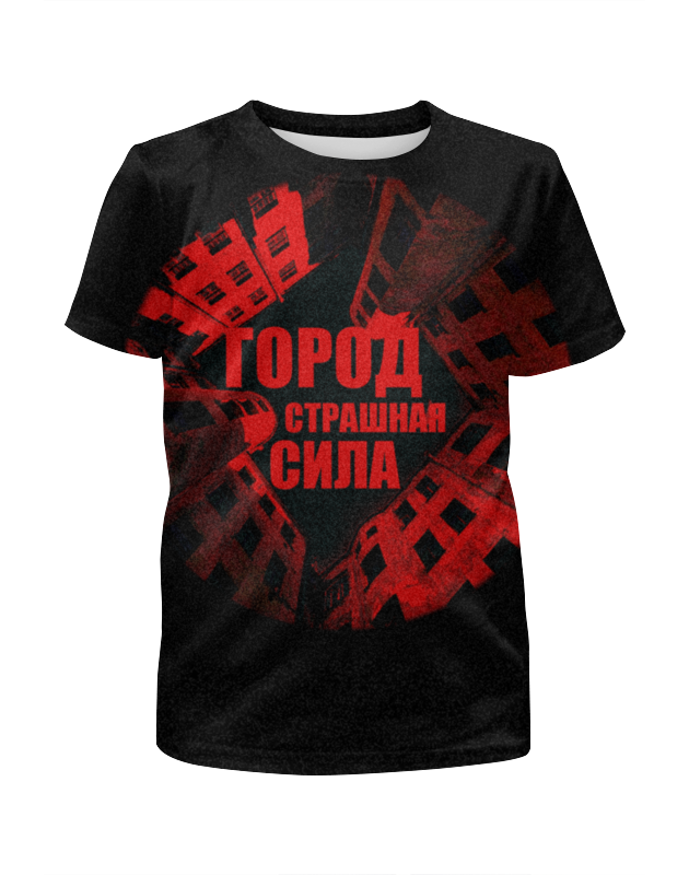 printio футболка с полной запечаткой для девочек город Printio Футболка с полной запечаткой для девочек Город страшная сила