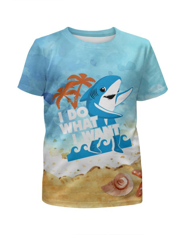 Printio Футболка с полной запечаткой для девочек Я делаю то,что хочу ( акула ) printio футболки парные я делаю то что хочу акула