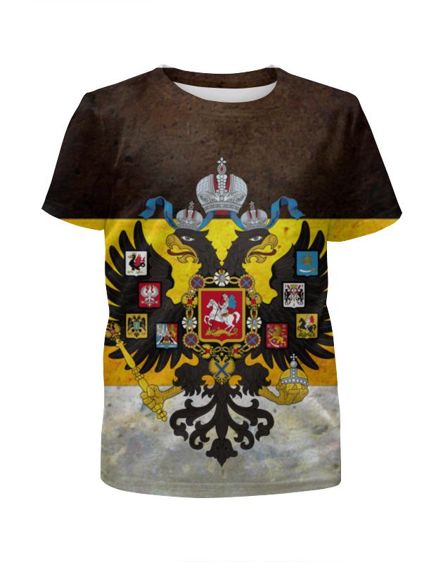 Printio Футболка с полной запечаткой для девочек Флаг российской империи