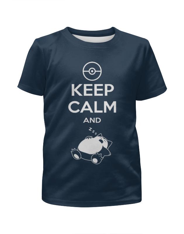 Printio Футболка с полной запечаткой для девочек Keep calm