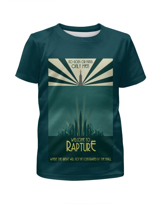 printio футболка с полной запечаткой для девочек город Printio Футболка с полной запечаткой для девочек Добро пожаловать в восторг