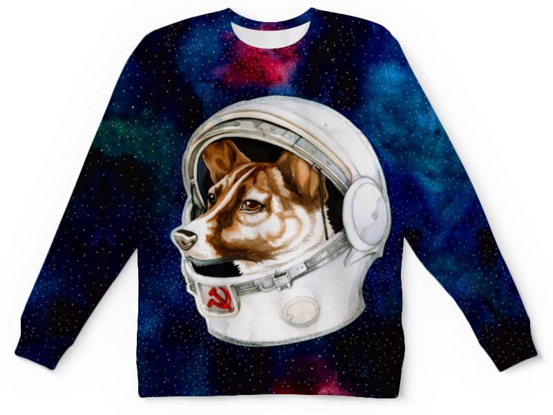 Фото - Printio Детский свитшот с полной запечаткой Собака в космосе printio детский свитшот с полной запечаткой в космосе