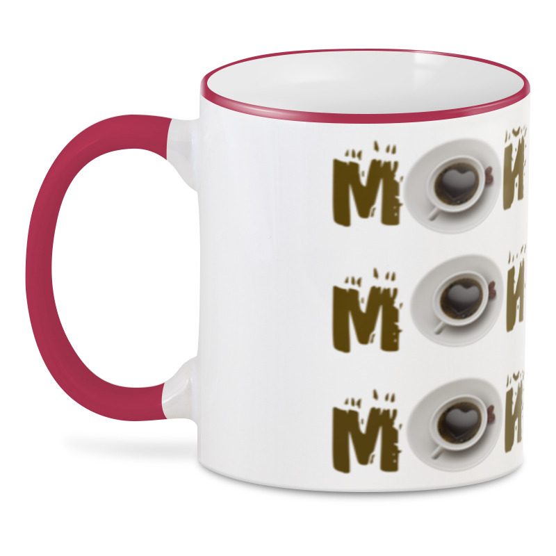 Printio 3D кружка Mood мой дом, мои правила, мой кофе!