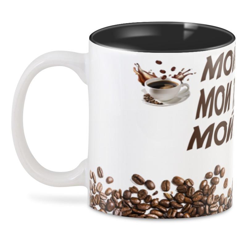 Printio 3D кружка Mood мой дом /мои правила - мой кофе