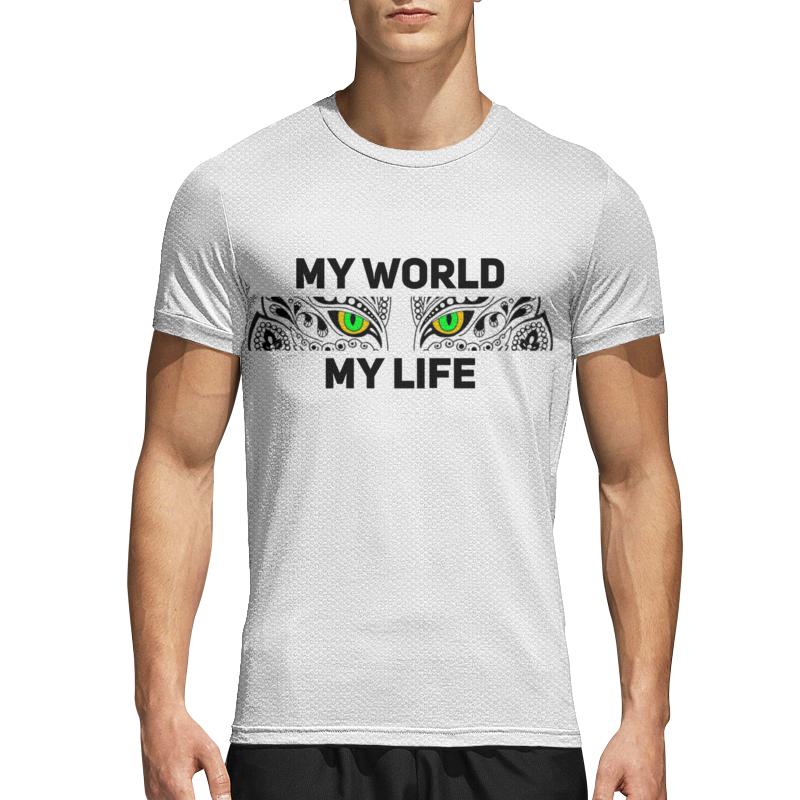 Printio Спортивная футболка 3D Мой мир - моя жизнь