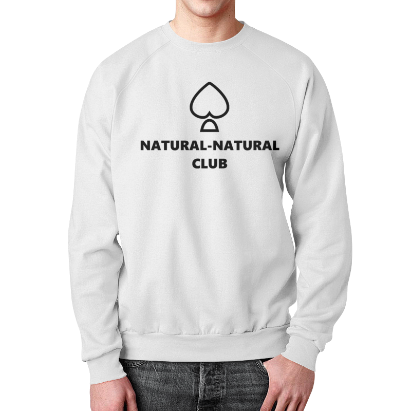 printio свитшот женский с полной запечаткой anti natural natural club Printio Свитшот мужской с полной запечаткой Natural-natural club