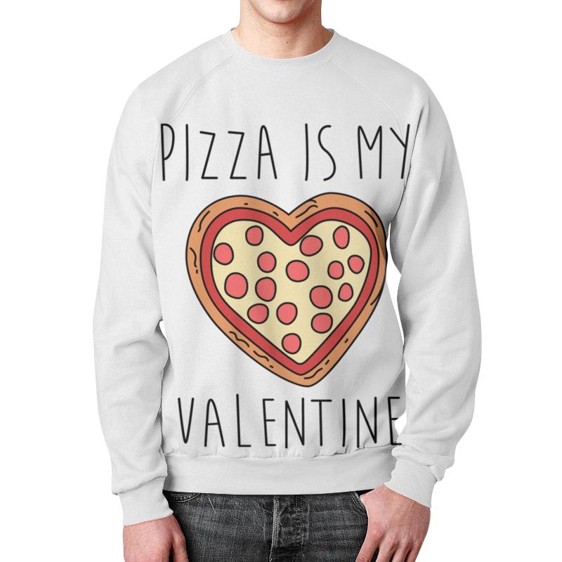 Printio Свитшот мужской с полной запечаткой Пицца - мой валентин