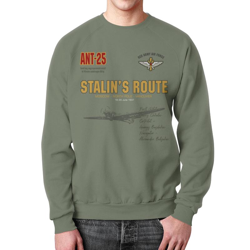 Printio Свитшот мужской с полной запечаткой Сталинский маршрут