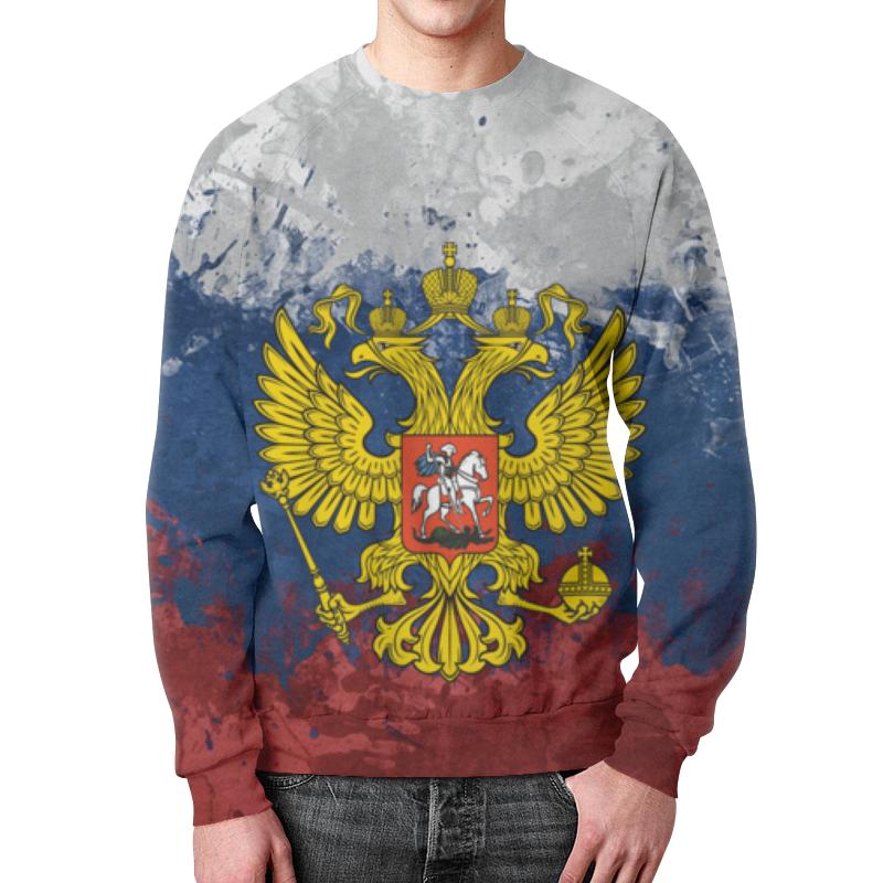 Фото - Printio Свитшот мужской с полной запечаткой Россия printio свитшот мужской с полной запечаткой россия герб