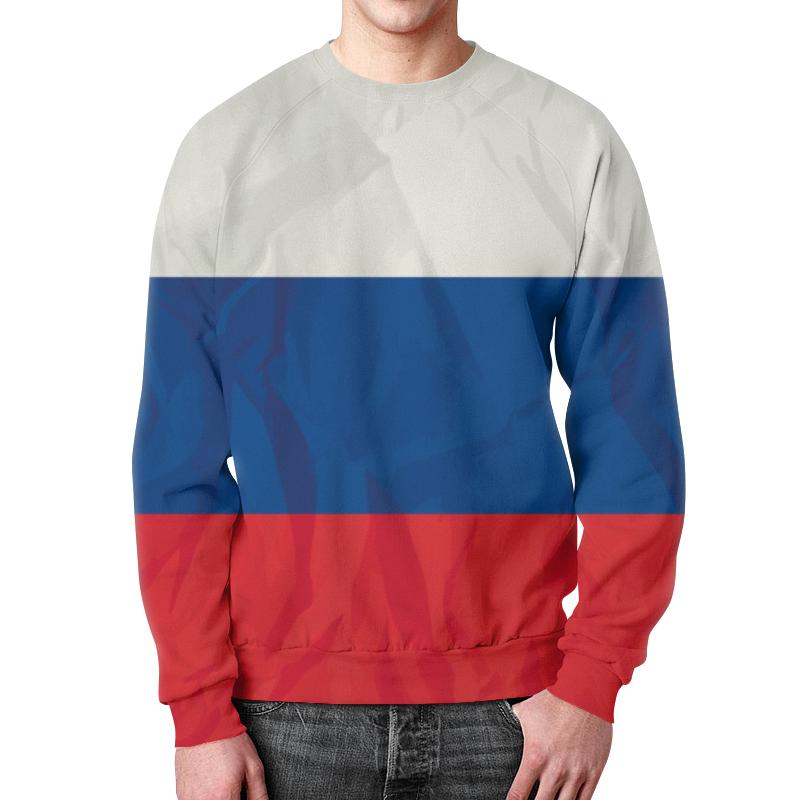 Фото - Printio Свитшот мужской с полной запечаткой Российский флаг (триколор) пивная каска российский флаг