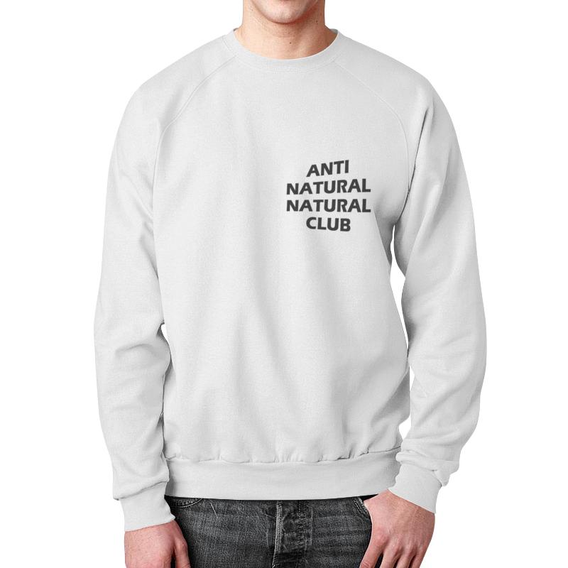 printio свитшот женский с полной запечаткой anti natural natural club Printio Свитшот мужской с полной запечаткой Anti natural natural club