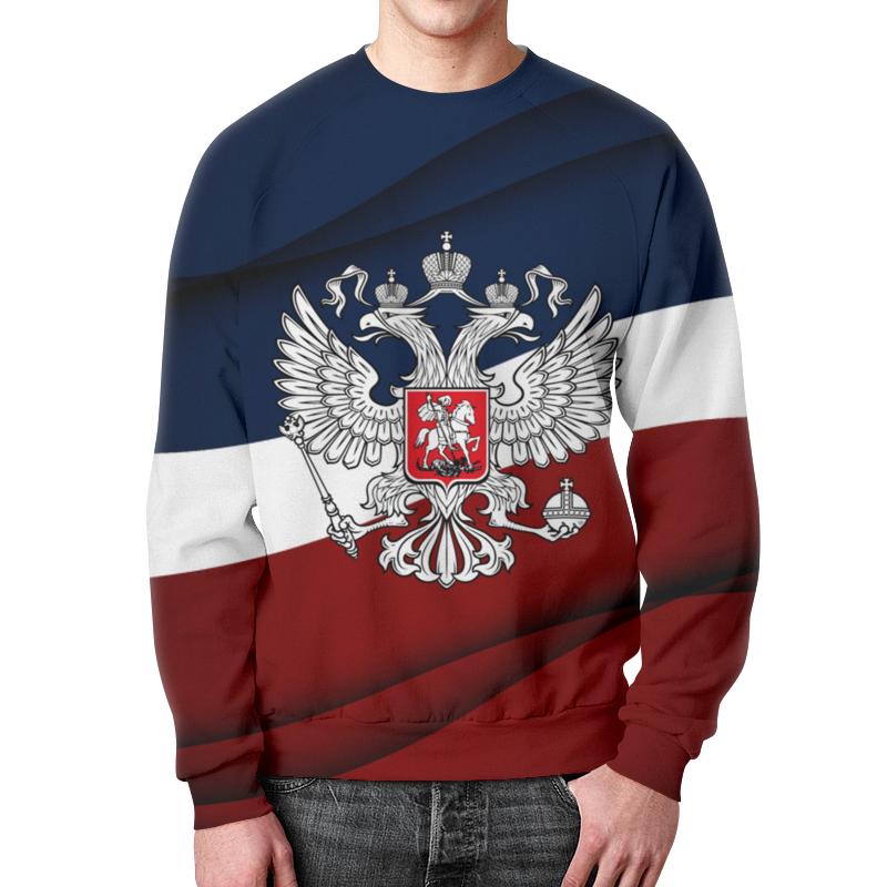 Фото - Printio Свитшот мужской с полной запечаткой Герб россии printio свитшот мужской с полной запечаткой россия герб