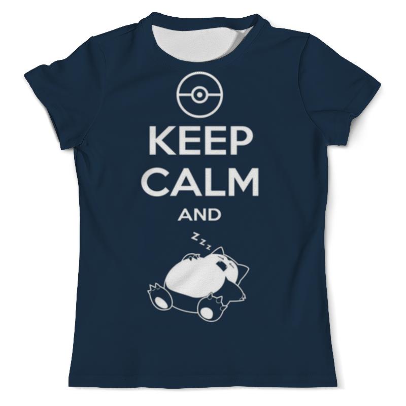 Фото - Printio Футболка с полной запечаткой (мужская) Keep calm and zzz funny printio футболка с полной запечаткой женская keep calm and zzz funny