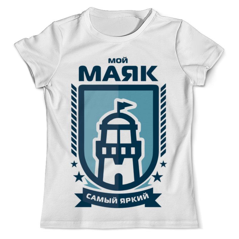 Printio Футболка с полной запечаткой (мужская) Мой маяк самый яркий printio футболка с полной запечаткой мужская мой маяк самый яркий