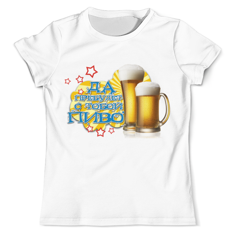 Printio Футболка с полной запечаткой (мужская) Да пребудет с тобой пиво.
