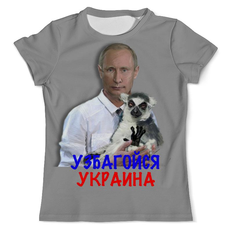 Printio Футболка с полной запечаткой (мужская) Путин в.в. printio футболка с полной запечаткой мужская владимир владимирович путин