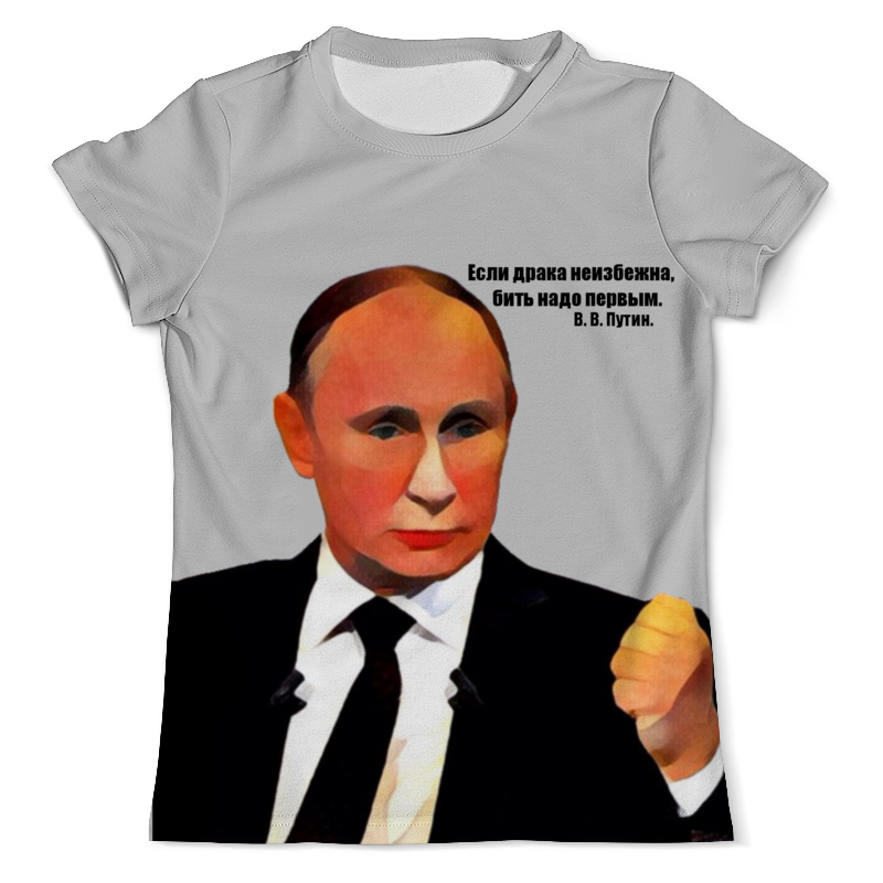 Printio Футболка с полной запечаткой (мужская) В. в. путин printio футболка с полной запечаткой мужская владимир владимирович путин