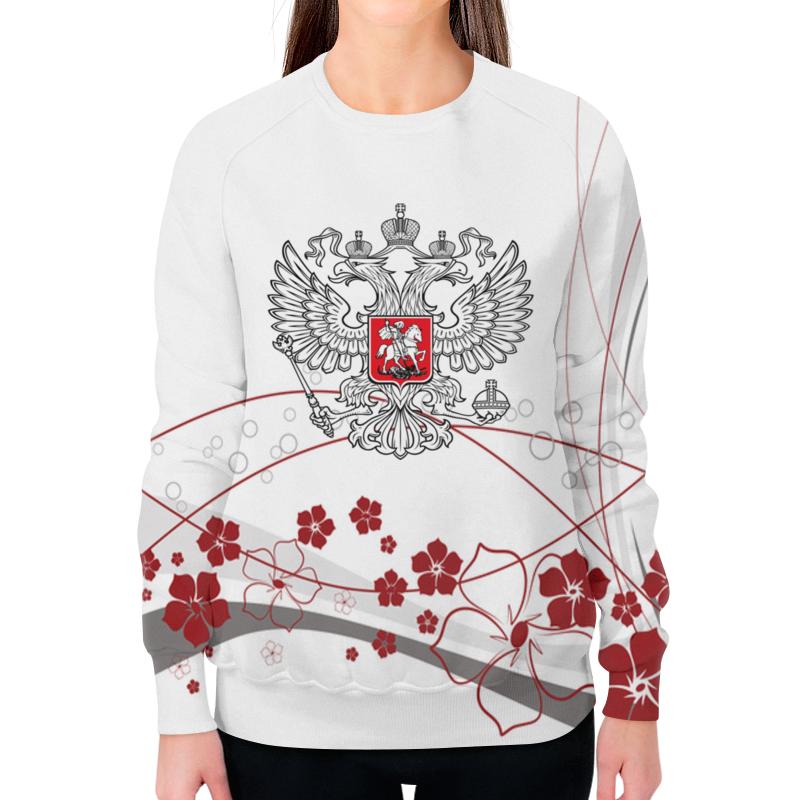 Фото - Printio Свитшот женский с полной запечаткой Герб рф printio свитшот женский с полной запечаткой цветы и герб