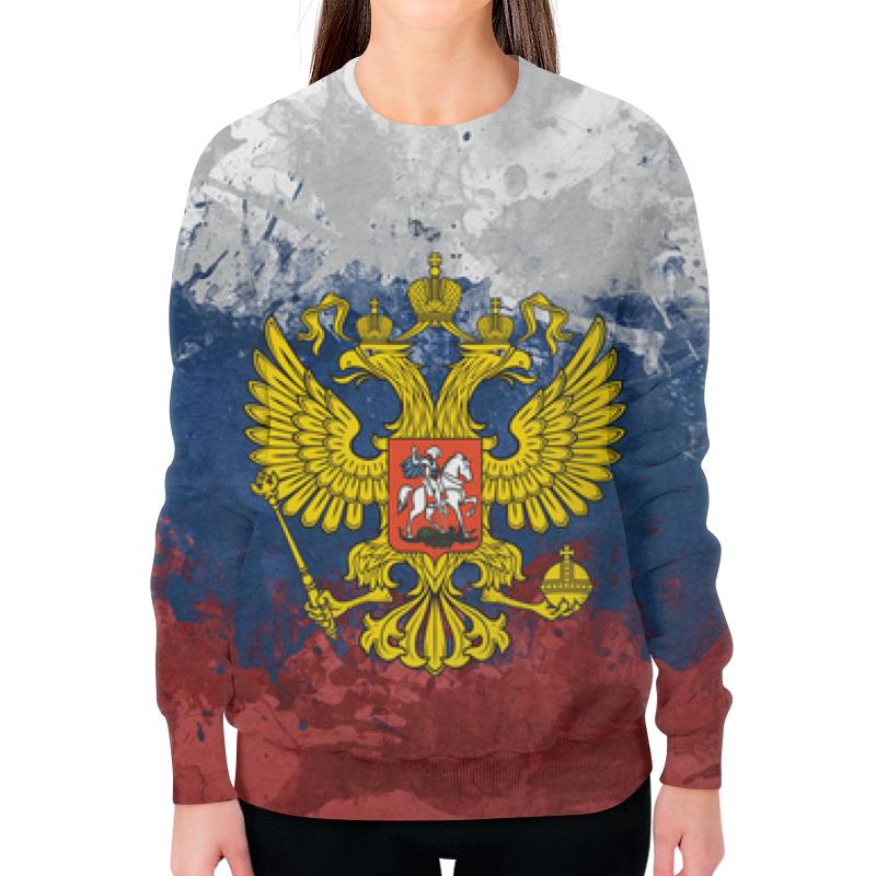 Фото - Printio Свитшот женский с полной запечаткой Флаг и герб россии (триколор) printio свитшот женский с полной запечаткой цветы и герб