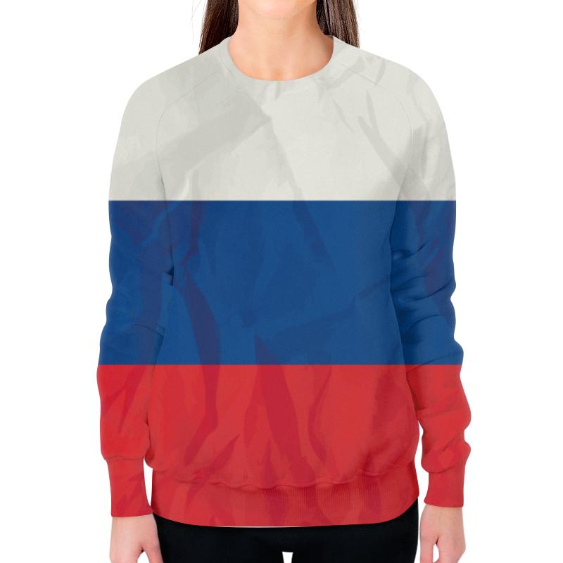 Фото - Printio Свитшот женский с полной запечаткой Российский флаг (триколор) пивная каска российский флаг