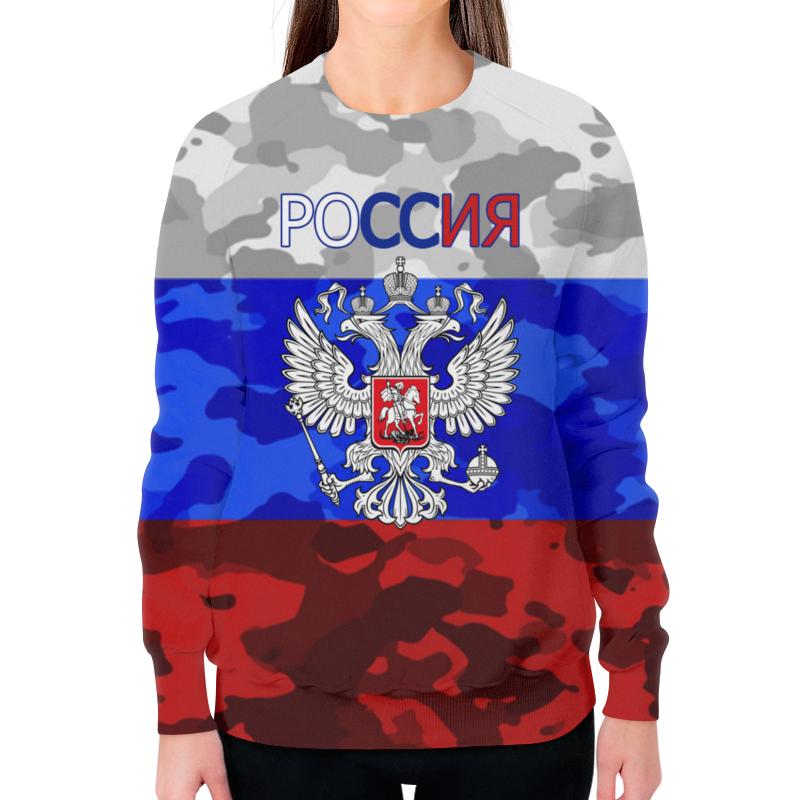 Фото - Printio Свитшот женский с полной запечаткой герб россии printio свитшот женский с полной запечаткой цветы и герб
