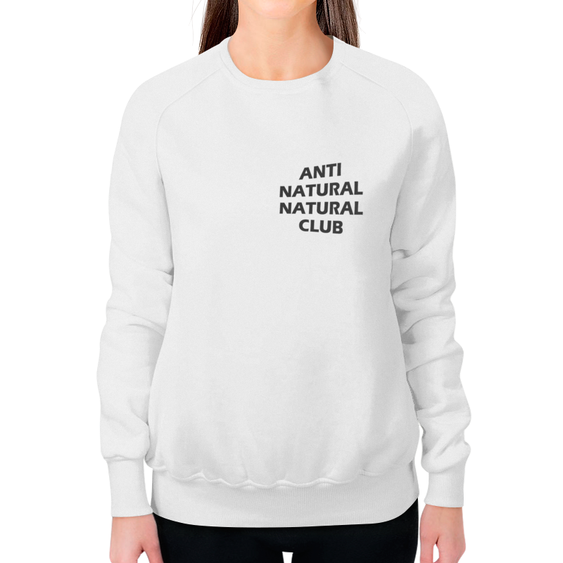 printio свитшот женский с полной запечаткой anti natural natural club Printio Свитшот женский с полной запечаткой Anti natural natural club