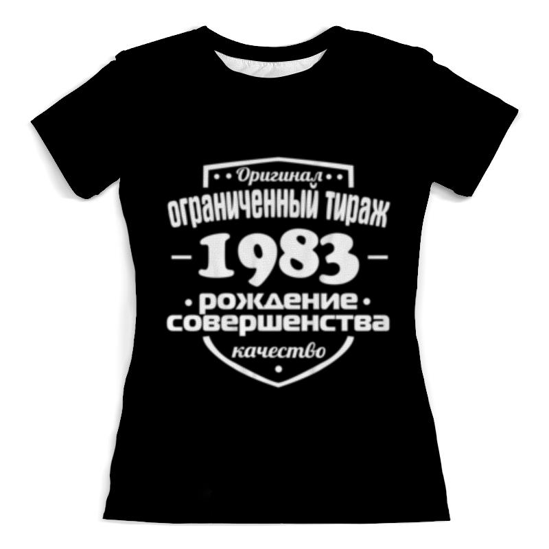 Printio Футболка с полной запечаткой (женская) Ограниченный тираж 1983 женская футболка 2015 cat 3d t 1983