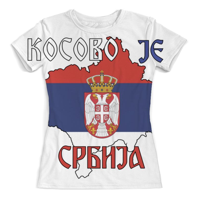 Printio Футболка с полной запечаткой (женская) Косово - сербия
