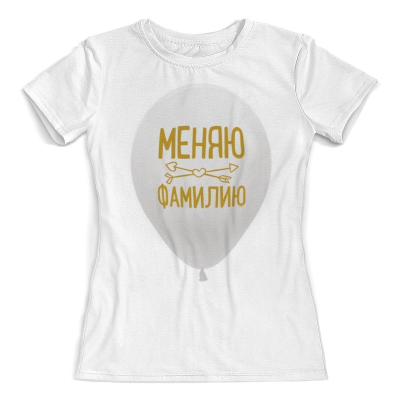 Фото - Printio Футболка с полной запечаткой (женская) Футболка меняю фамилию printio футболка с полной запечаткой женская кашмир