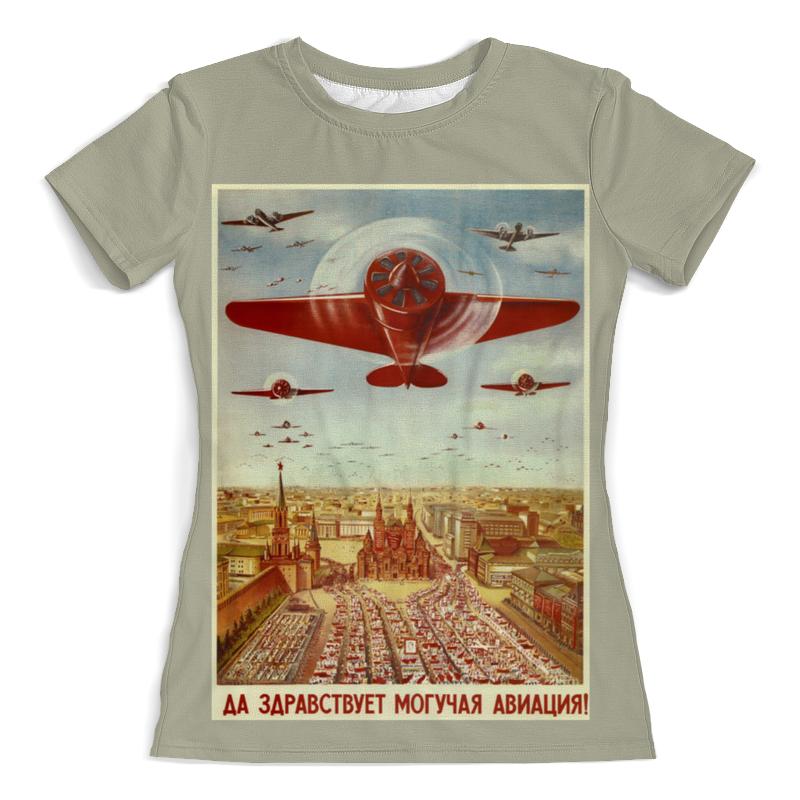 Printio Футболка с полной запечаткой (женская) Советская авиация