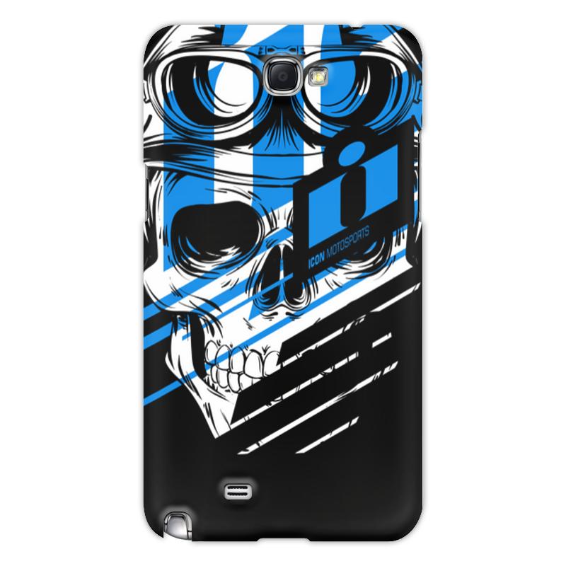 Printio Чехол для Samsung Galaxy Note 2 Череп icon синий