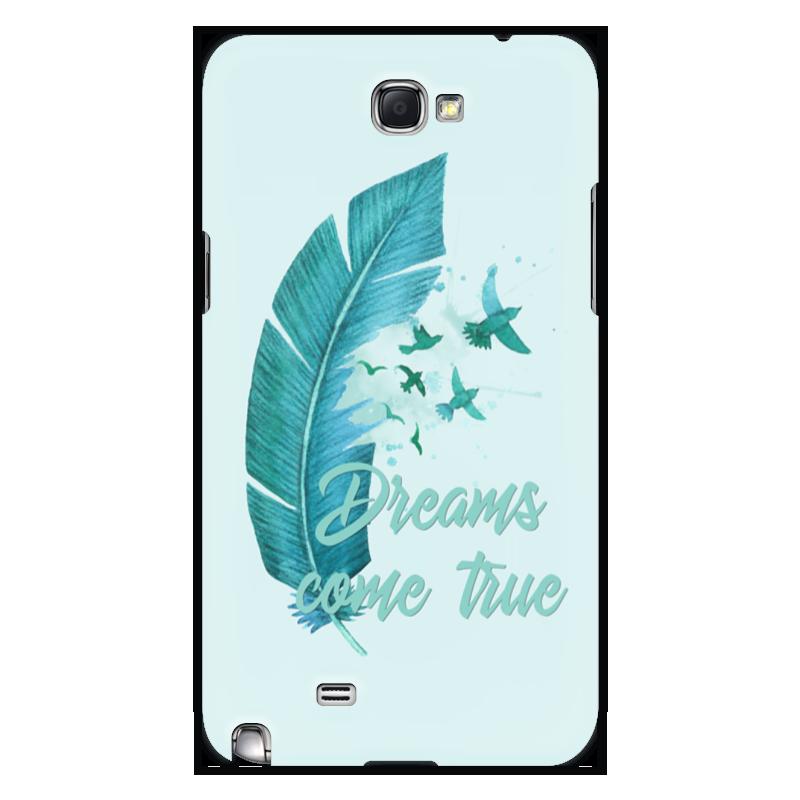 Printio Чехол для Samsung Galaxy Note 2 Dreams come true чехол