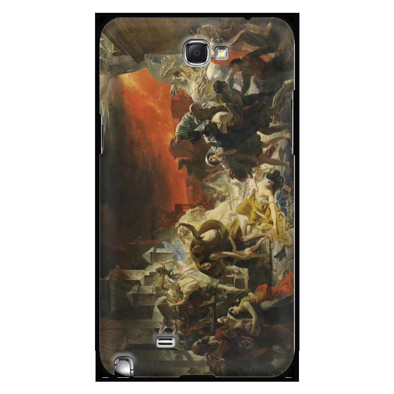 Printio Чехол для Samsung Galaxy Note 2 Последний день помпеи (картина брюллова)