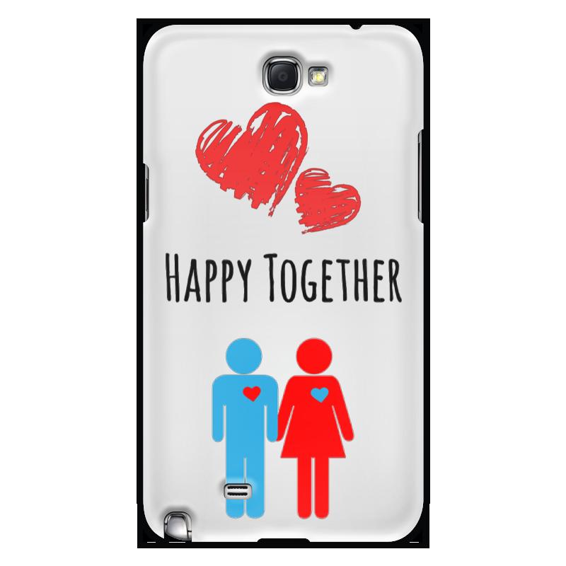 Фото - Printio Чехол для Samsung Galaxy Note 2 Happy together printio чехол для samsung galaxy note fluxx