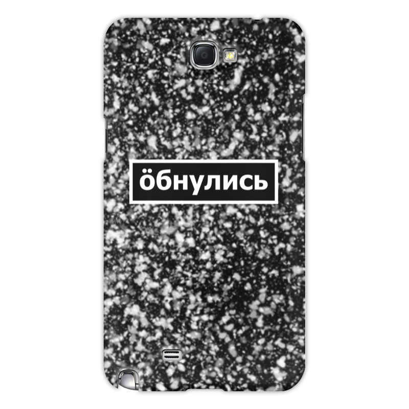 Printio Чехол для Samsung Galaxy Note 2 Обнулись чехол