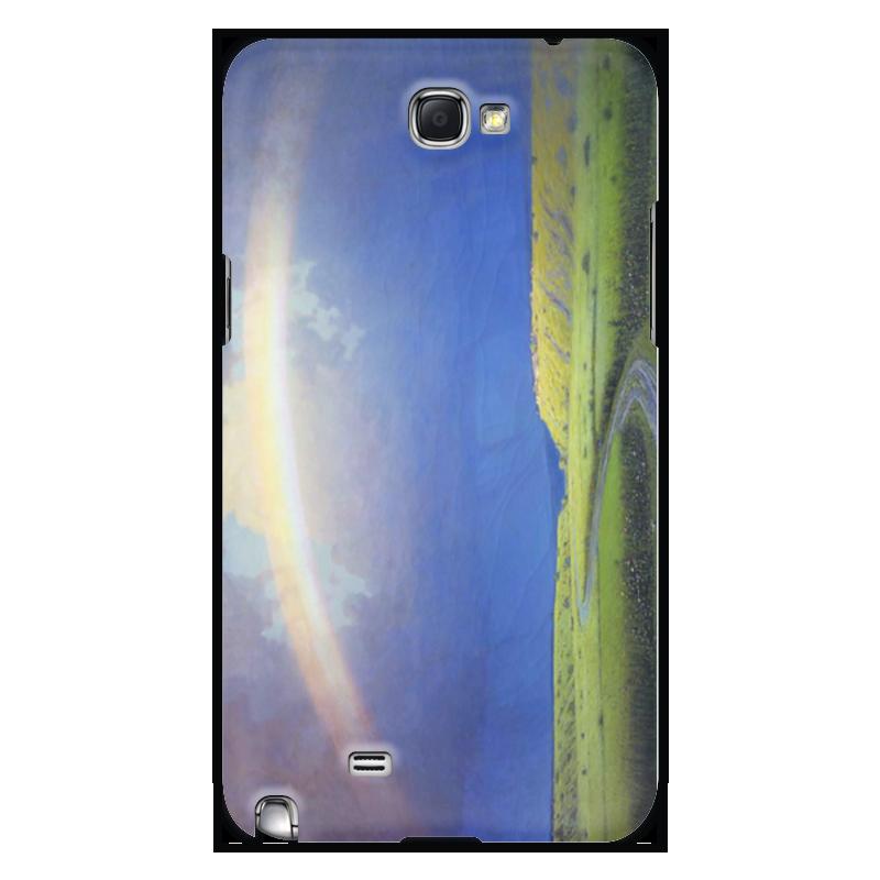Фото - Printio Чехол для Samsung Galaxy Note 2 Радуга (картина архипа куинджи) printio тетрадь на скрепке берёзовая роща картина архипа куинджи