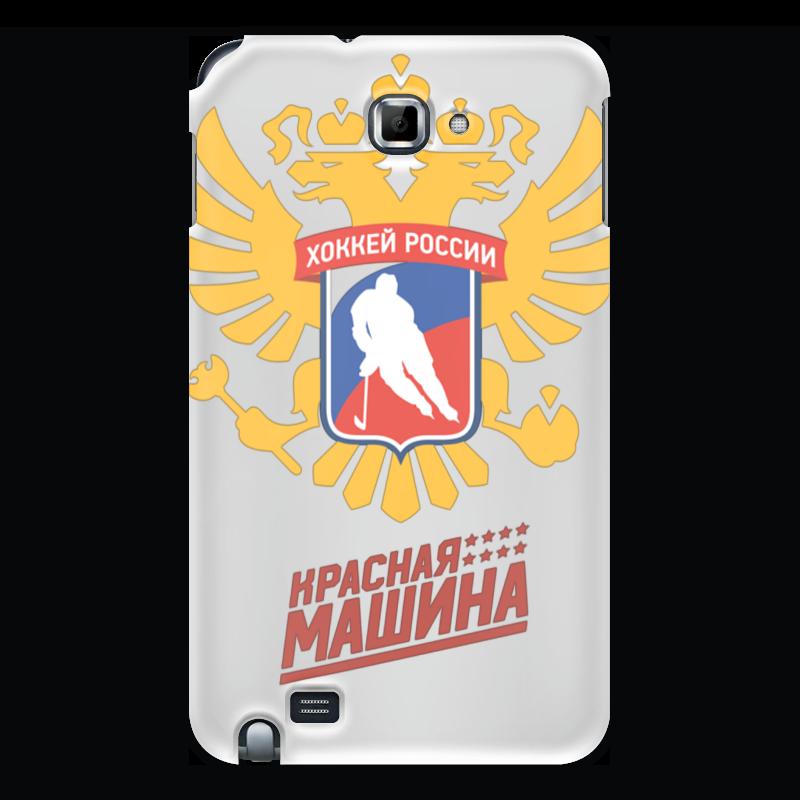 Printio Чехол для Samsung Galaxy Note Красная машина - хоккей россии