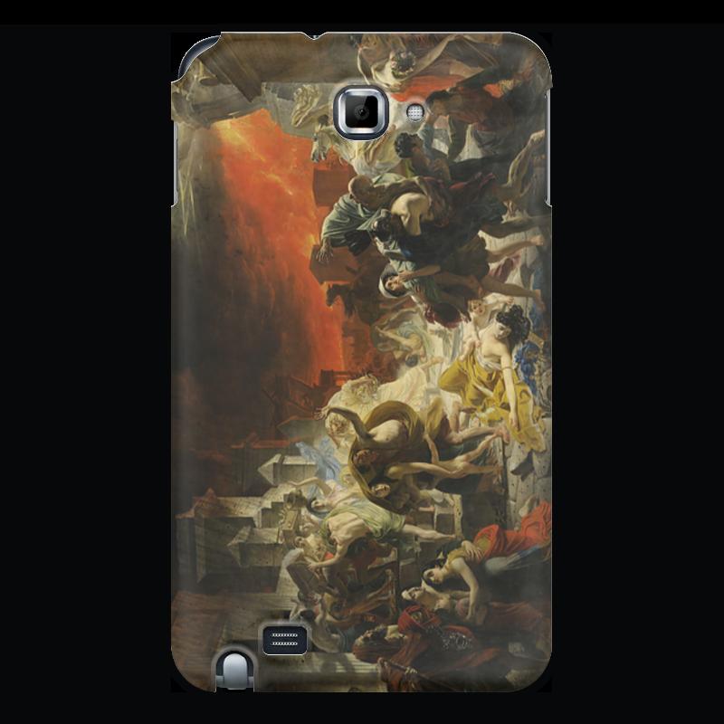 Printio Чехол для Samsung Galaxy Note Последний день помпеи (картина брюллова)