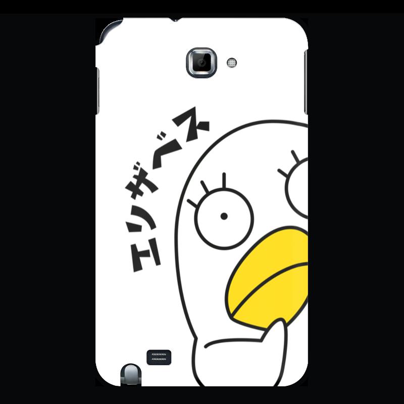 Printio Чехол для Samsung Galaxy Note Гинтама. элизабет чехол