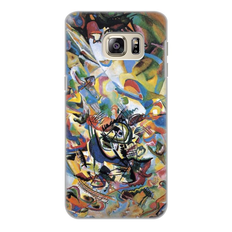 Printio Чехол для Samsung Galaxy S6 Edge, объёмная печать Композиция vii (василий кандинский) printio чехол для samsung galaxy s7 edge объёмная печать композиция v василий кандинский