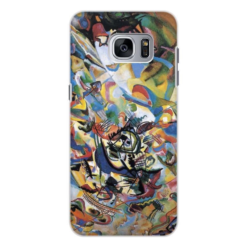Printio Чехол для Samsung Galaxy S7, объёмная печать Композиция vii (василий кандинский) printio чехол для samsung galaxy s7 edge объёмная печать композиция v василий кандинский