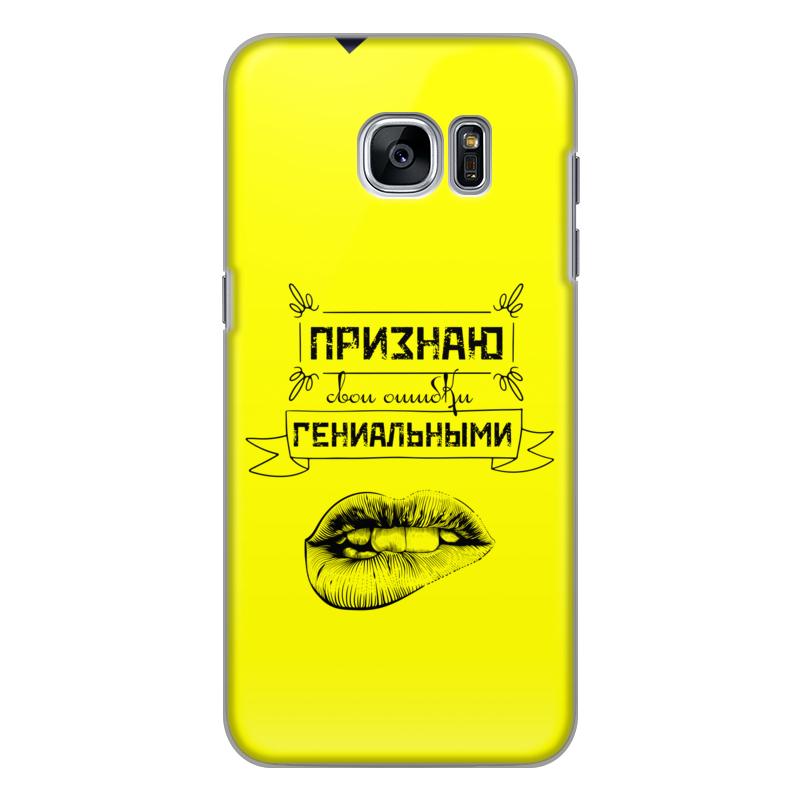 Printio Чехол для Samsung Galaxy S7 Edge, объёмная печать Samsung galaxy s7 edge