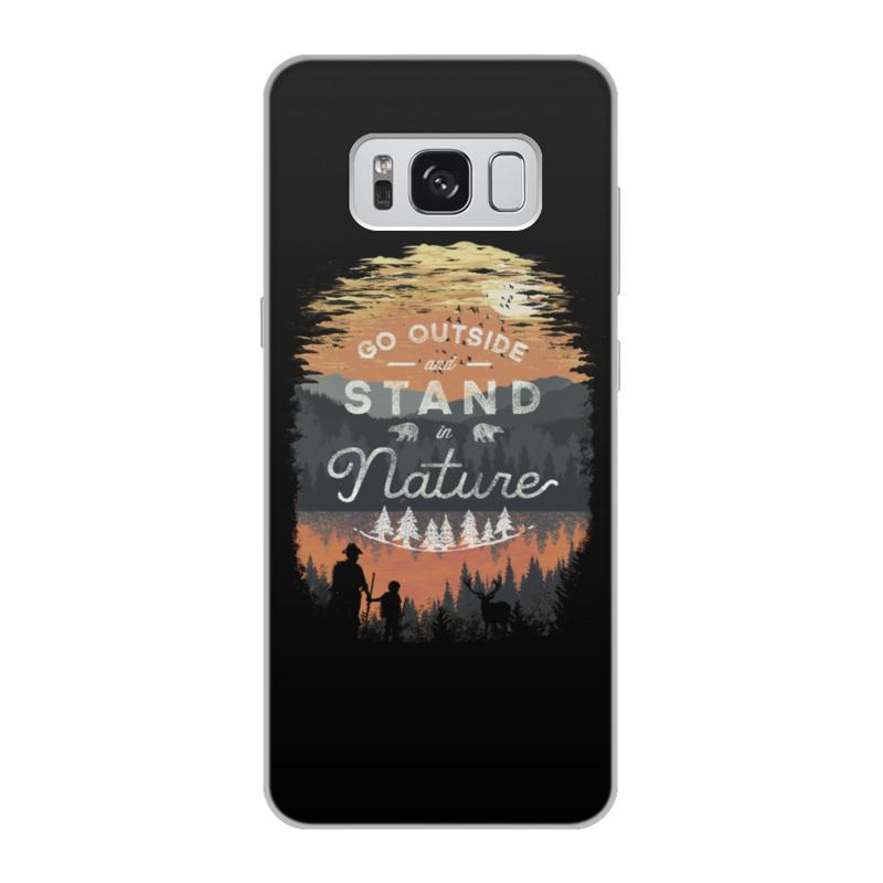 Printio Чехол для Samsung Galaxy S8, объёмная печать Выйди на природу