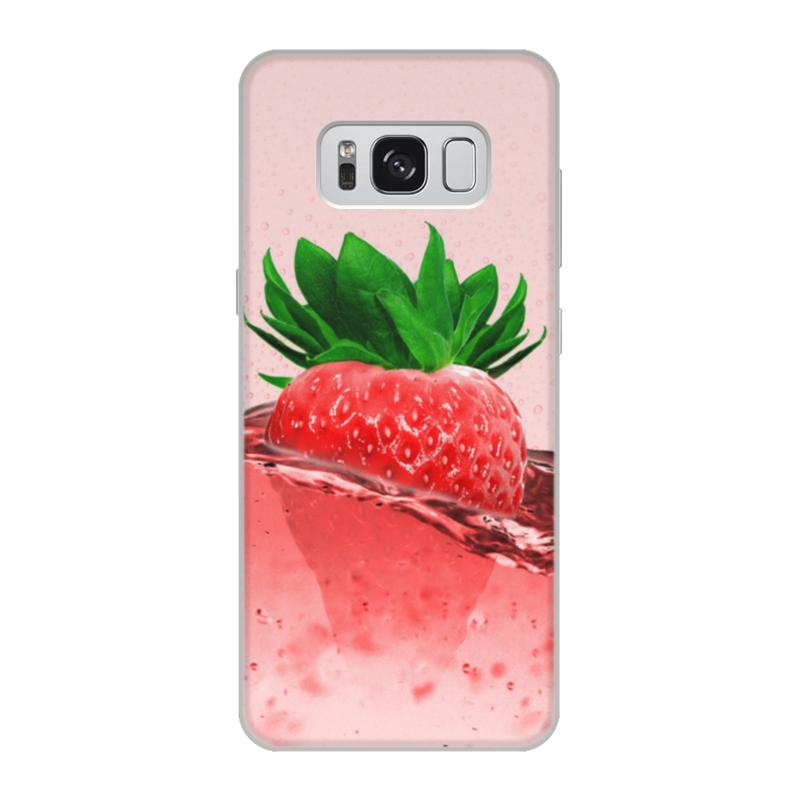 Фото - Printio Чехол для Samsung Galaxy S8, объёмная печать Клубничное настроение printio чехол для samsung galaxy s6 edge объёмная печать клубничное настроение