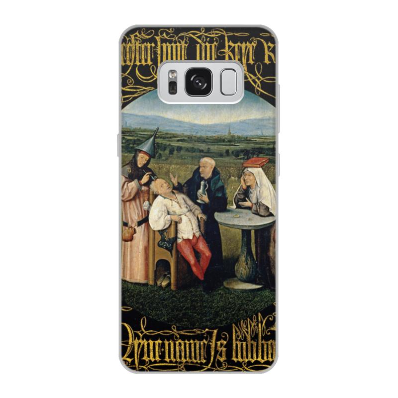 Фото - Printio Чехол для Samsung Galaxy S8, объёмная печать Извлечение камня глупости (иероним босх) printio чехол для samsung galaxy s8 plus объёмная печать ад ад и потоп створки алтаря иеронима босха