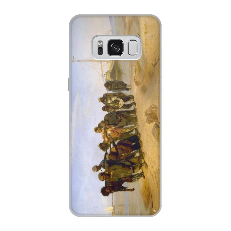 Printio Чехол для Samsung Galaxy S8, объёмная печать Бурлаки на волге (картина ильи репина)