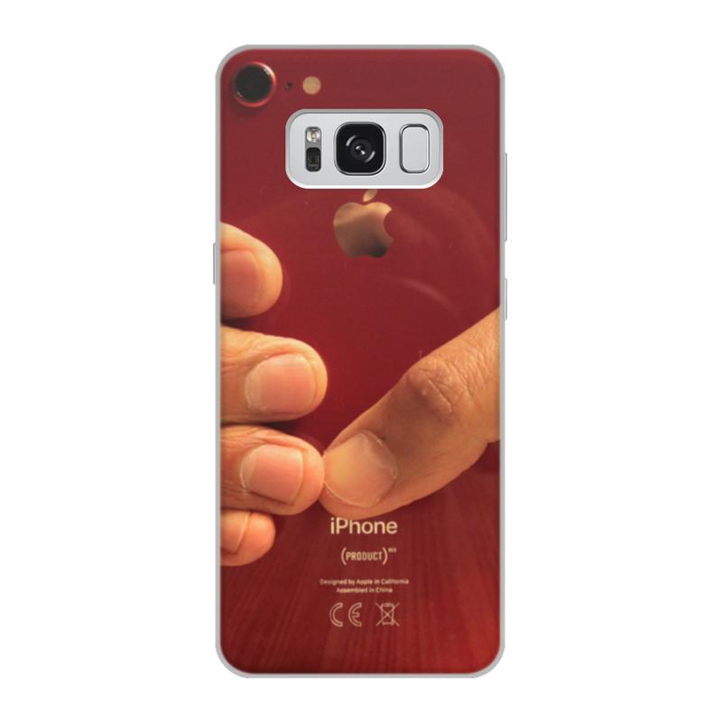Printio Чехол для Samsung Galaxy S8, объёмная печать Iphone red printio чехол для samsung galaxy s8 объёмная печать одежда для телефона с волком