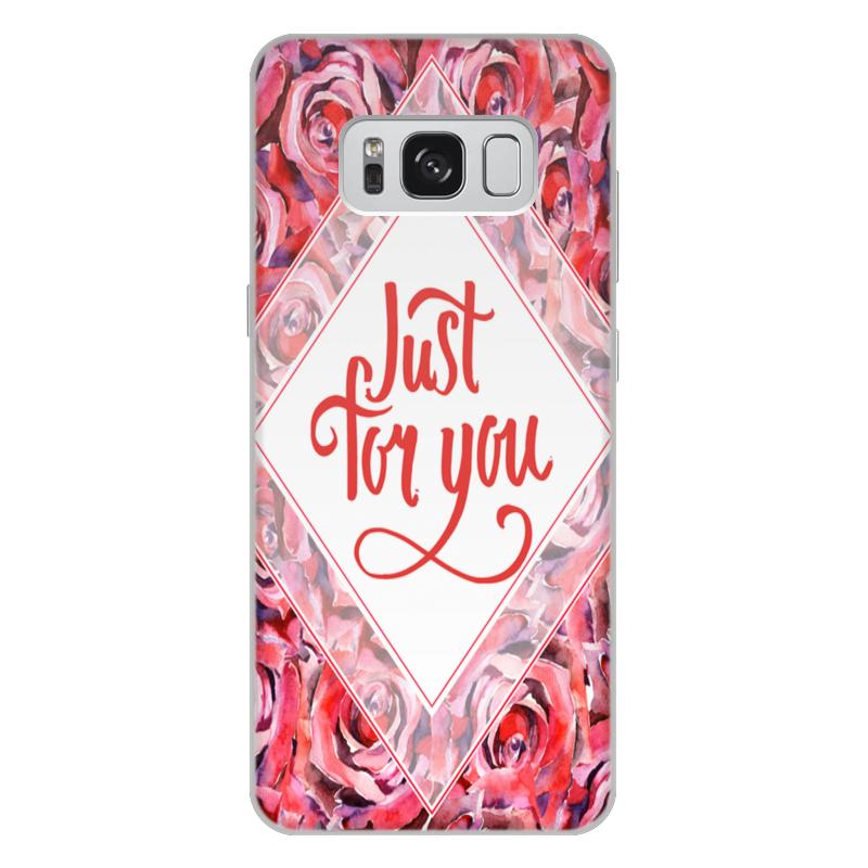 Фото - Printio Чехол для Samsung Galaxy S8 Plus, объёмная печать Для тебя printio чехол для samsung galaxy s8 plus объёмная печать vigilante