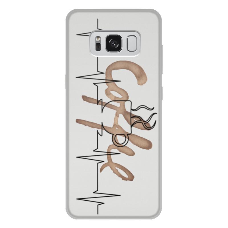 Фото - Printio Чехол для Samsung Galaxy S8 Plus, объёмная печать Без названия printio чехол для samsung galaxy s8 plus объёмная печать vigilante