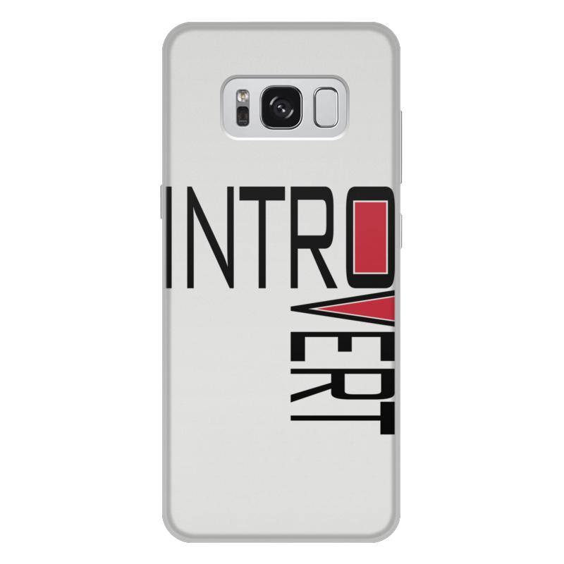 Фото - Printio Чехол для Samsung Galaxy S8 Plus, объёмная печать Интроверт printio чехол для samsung galaxy s8 plus объёмная печать vigilante